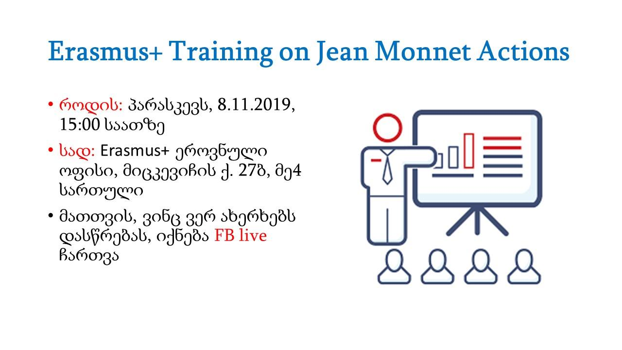 Erasmus+ training on Jean Monnet Actions