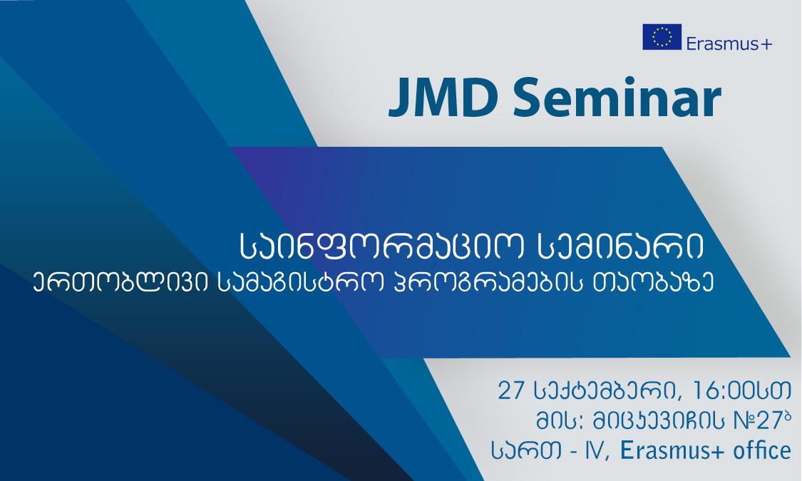 JMD seminar - September 27th