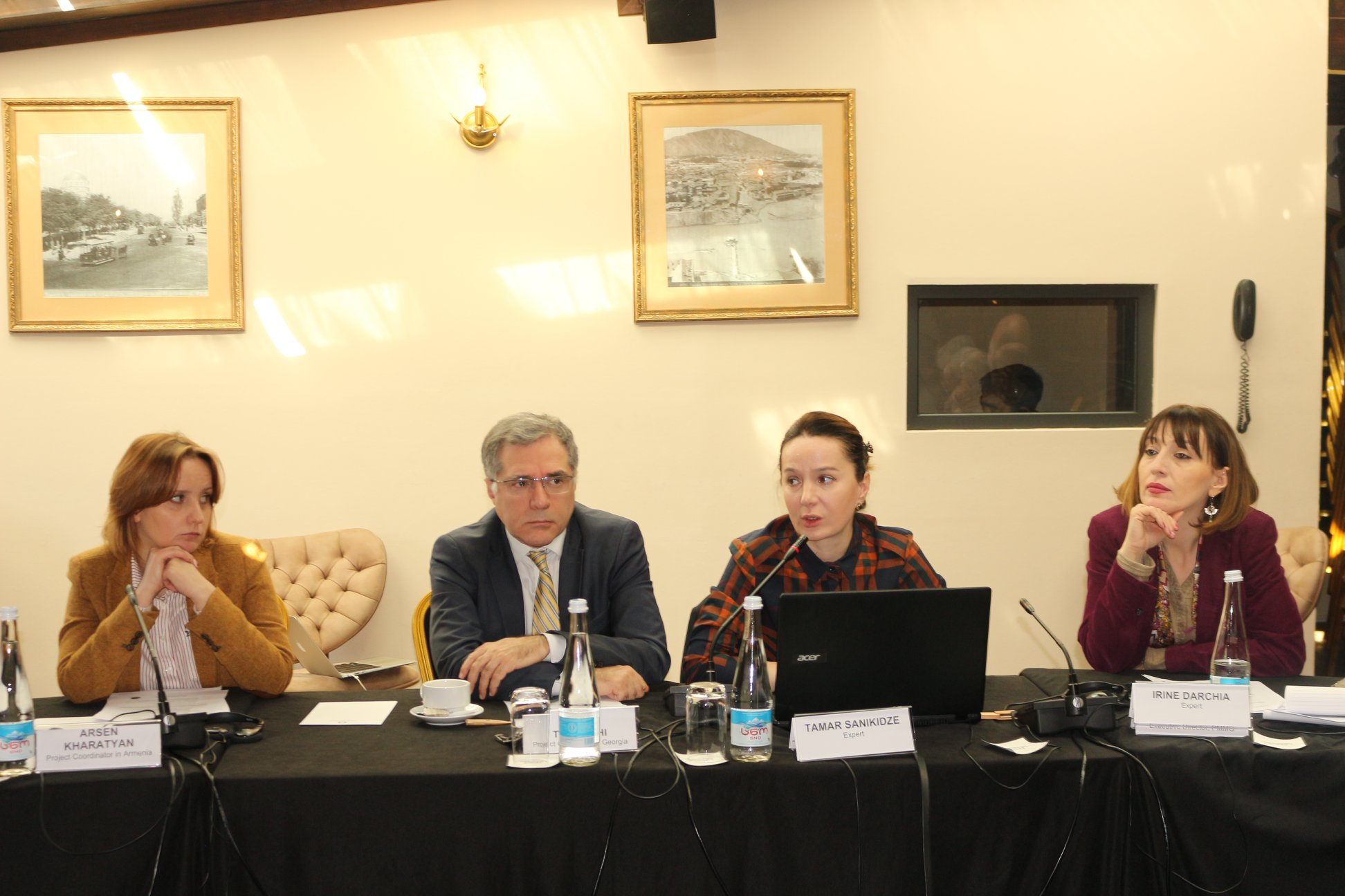 Reforms in Education - Experience Sharing with Armenian Colleagues